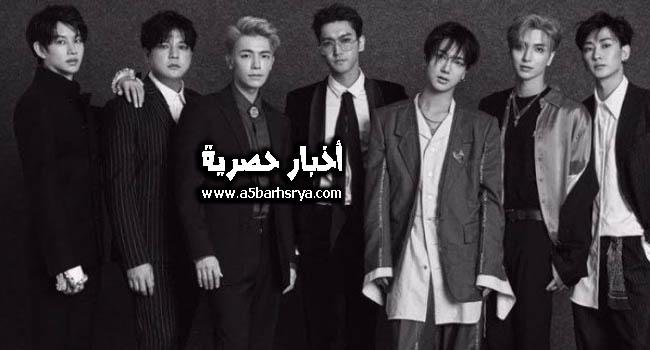 النسخة الاصلية || ترجمة أغنية OneMoreChance التي تصدرت ترند السعودية ,, موعد عرض ألبوم سوبر جونيور الجديد 2018
