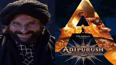 Saif Ali Khan to play Villain in Adipurush