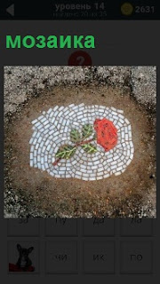 На земле собрана мозаика в виде цветка красная роза на зеленом стебельке