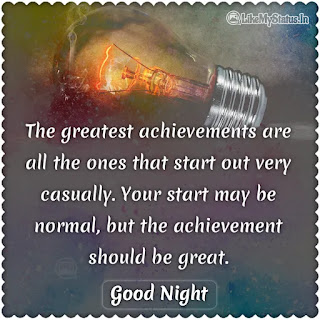 Motivational good night quote