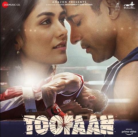 Ananya Lyrics - Toofaan
