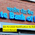 SBI PO 2020 Notification to Release Soon! – Check Details