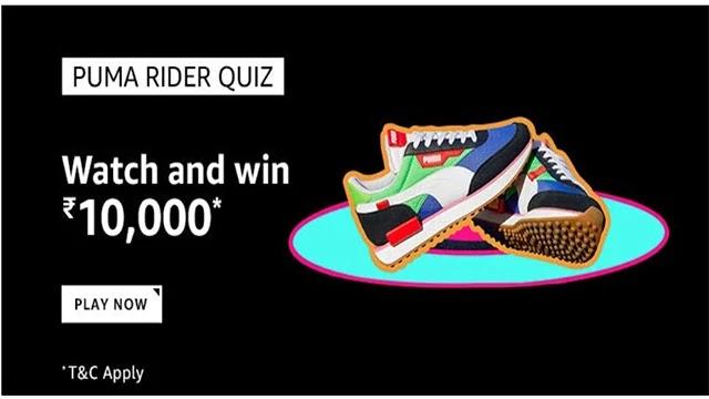 Amazon Puma Rider Quiz Answers - Win ₹10000 Pay Balance