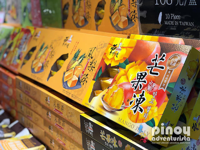 TAIPEI FUN PASS DISCOUNT STORES