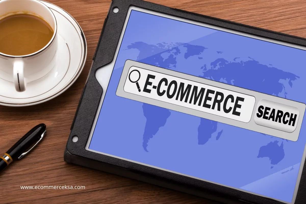 اهمية التسويق الالكتروني في العصر الحديث