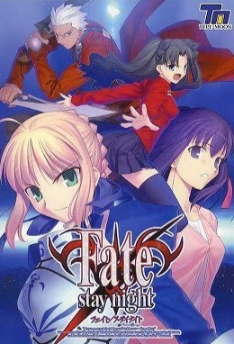 Fate Stay Night Visual Novel Full Episode