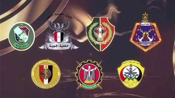 رابط موقع تنسيق القبول بالكليات و المعاهد العسكرية 2020