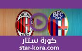 نتيجة مباراة ميلان وبولونيا بث مباشر  21-09-2020 الدوري الايطالي