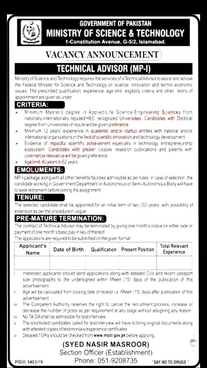 Ministry Of Science & Technology Jobs 2020