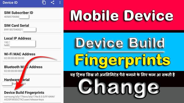 Android Mobile Device Emulator Build Fingerprint Change In Hindi Me Sikhe