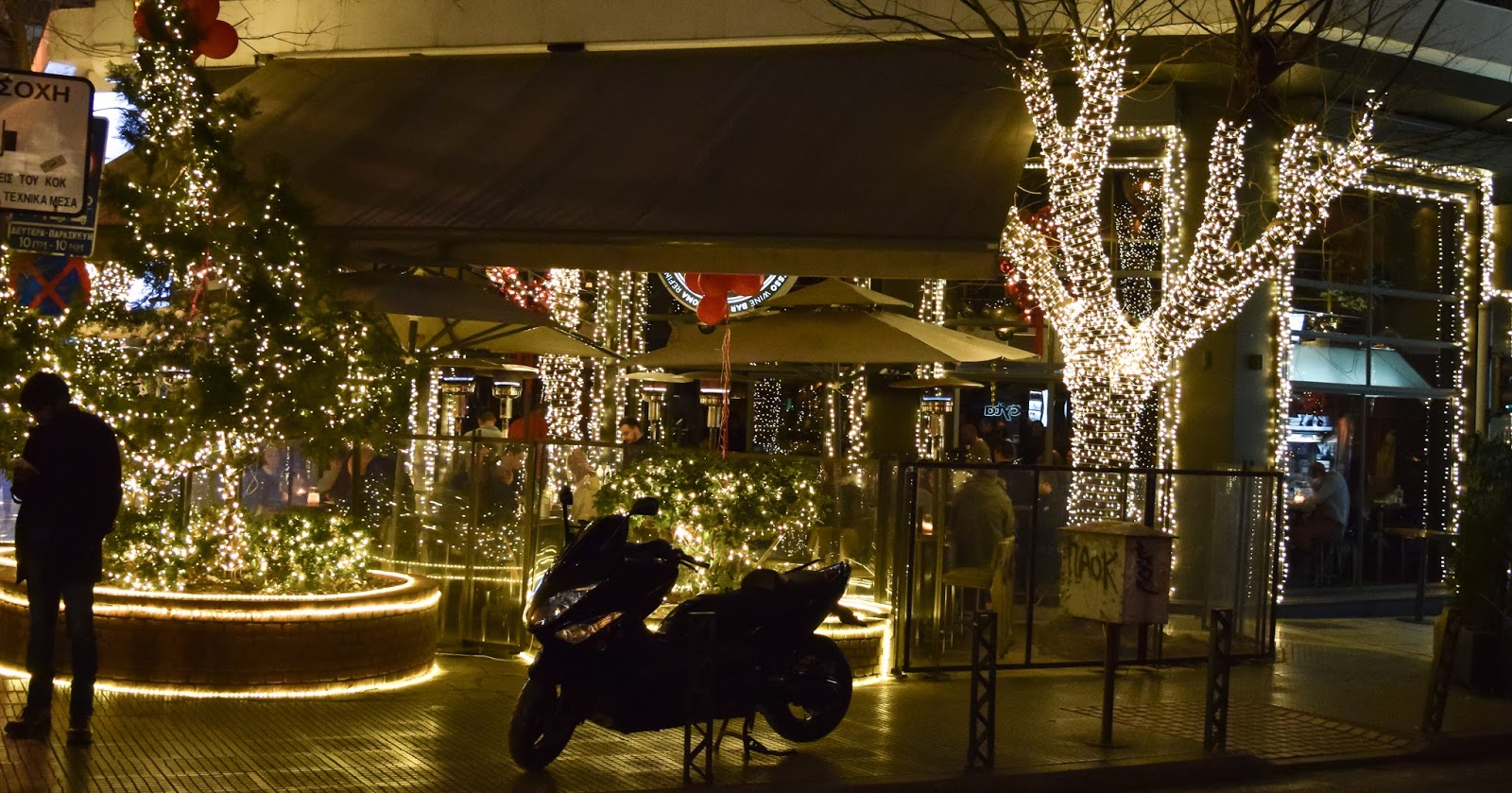 Cafe in New Year lights - Thessaloniki