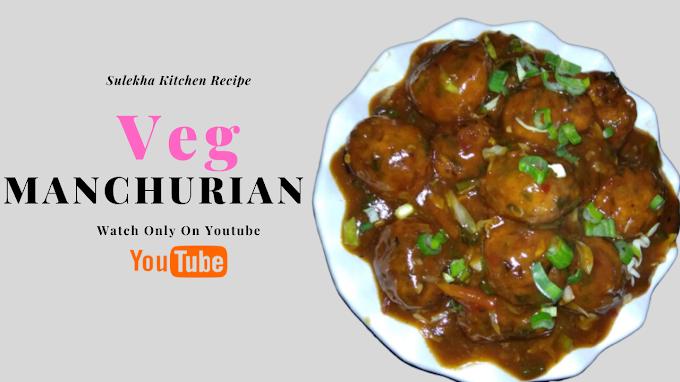 Veg-Manchurian Recipe