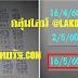 มาแล้ว...เลขเด็ดงวดนี้ 3ตัวตรงๆ หวยทำมือ สูตรเด็ด ปลดหนี้ งวดวันที่ 16/5/60