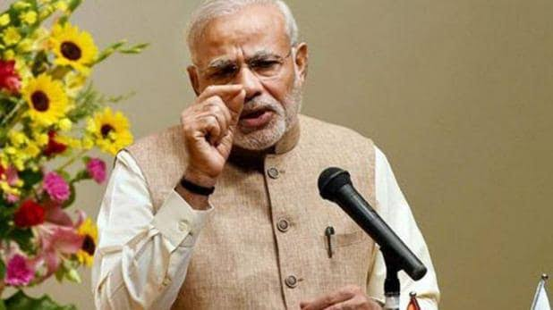 Excerpts from Prime Minister Narendra Modi's speech on February 17, 2015