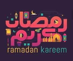 مواعيد الحظر فى رمضان بجمهورية مصر العربية