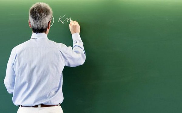 Φροντιστήριο στο Ναύπλιο ζητάει Μαθηματικό και Φυσικό