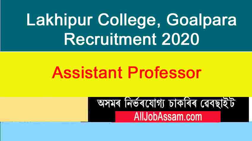 Lakhipur College Goalpara Recruitment 2020