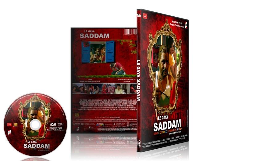 Ajab gazabb Love dvd