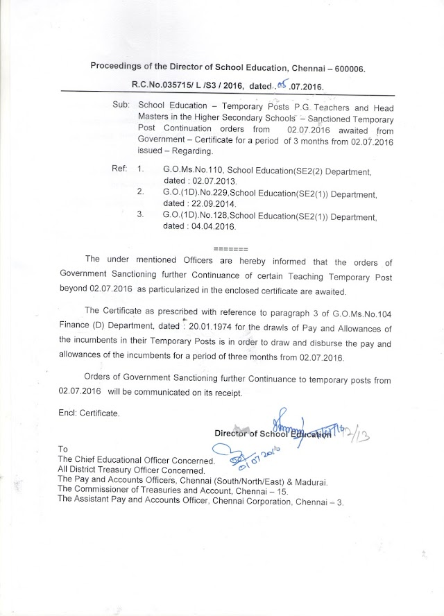 DSE; PAY ORDER FOR VARIOUS POSTS RELEASED