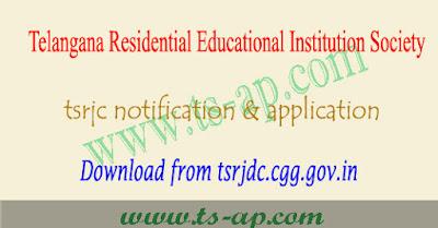 TSRJC notification 2018,tsrjc 2018 notification,tsrjc application form 2018,tsrjc 2018 online application form