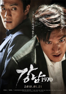 Gangnam Blues 2015 Korean 480p BluRay 600MB With Subtitle