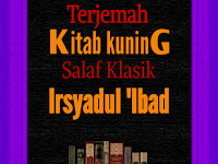 Terjemah Kitab Irsyadul 'Ibad