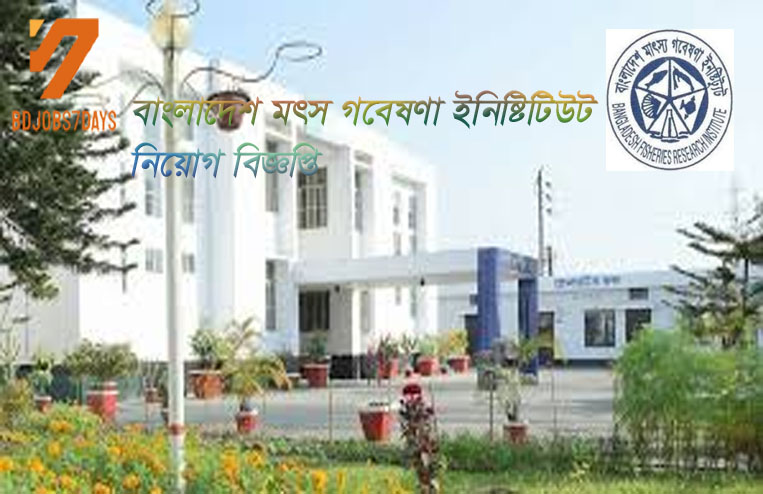 Bangladesh Fisheries Research Institute Job Circualr-2019