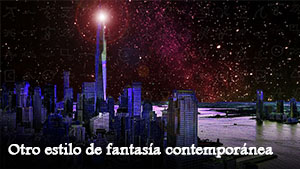 https://www.baladadeloscaidos.com/2020/08/balada-caidos-fantasia-contemporanea.html