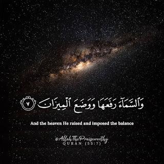 Quran Ayat  wallpapers