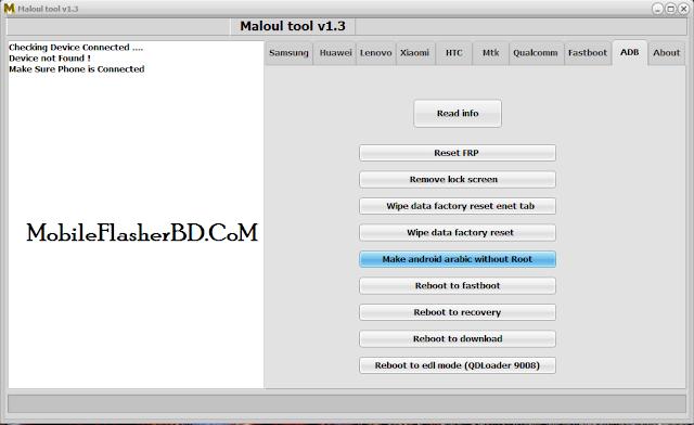 Download Maloul Tool v1.3 Full Free For HTC SAMSUNG, FASTBOOT, ADB, Huawei, Unlock Tools By Jonaki Telecom