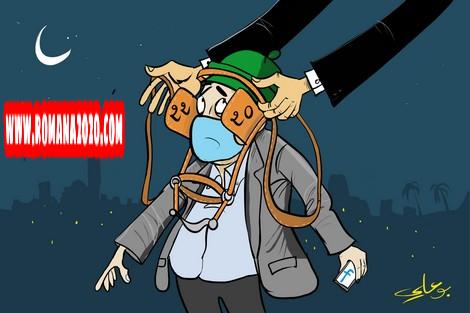 أخبار المغرب: مشروع قانون تقنين وسائل التواصل يثير مخاوف بشأن حرية التعبير