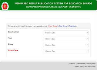 ssc dakhil vocational result -2- edu masail