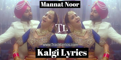 kalgi-lyrics