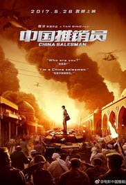 Watch China Salesman Online Free 2017 Putlocker