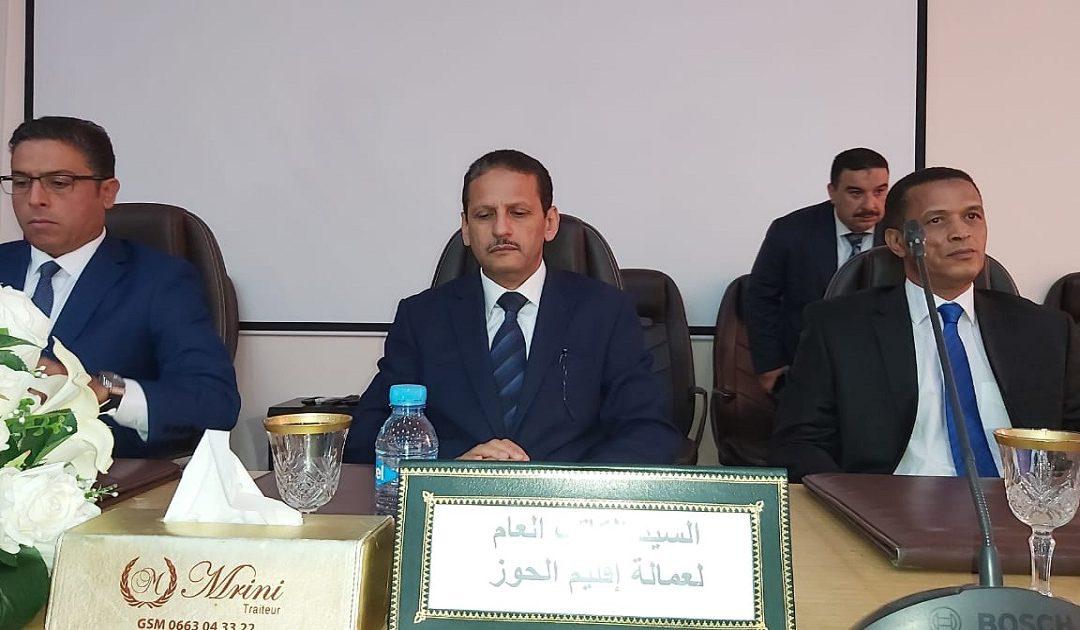 تنصيب عبد السلام الزياني كاتب عام عمالة الحوز
