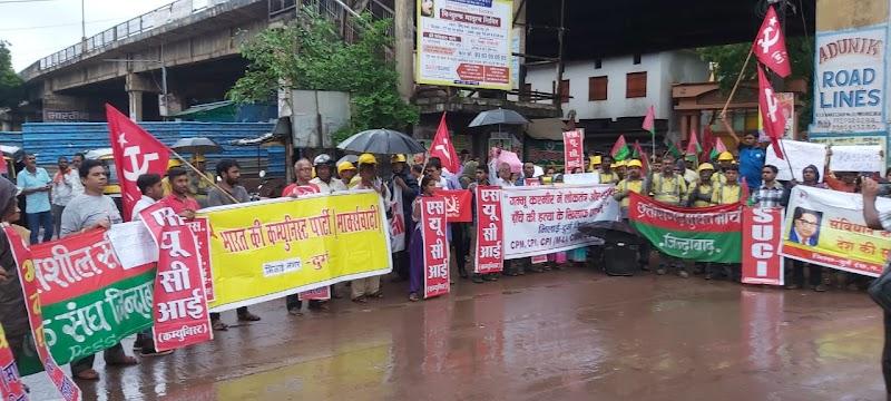 अनुच्छेद 370 को ख़त्म करने के खिलाफ पूरे प्रदेश में वामपंथी पार्टियों ने आयोजित किया नागरिक-प्रतिवाद