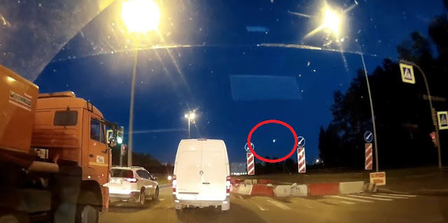 Bright flash seen over St. Petersburg on Sept. 12. Credit: Youtube