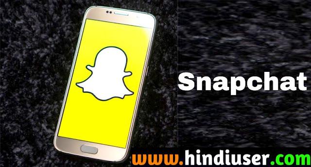 how many use snapchat per minute
