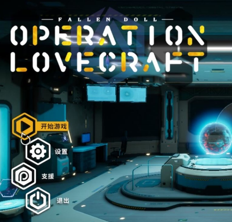 [H-GAME] Operation Lovecraft v0.29