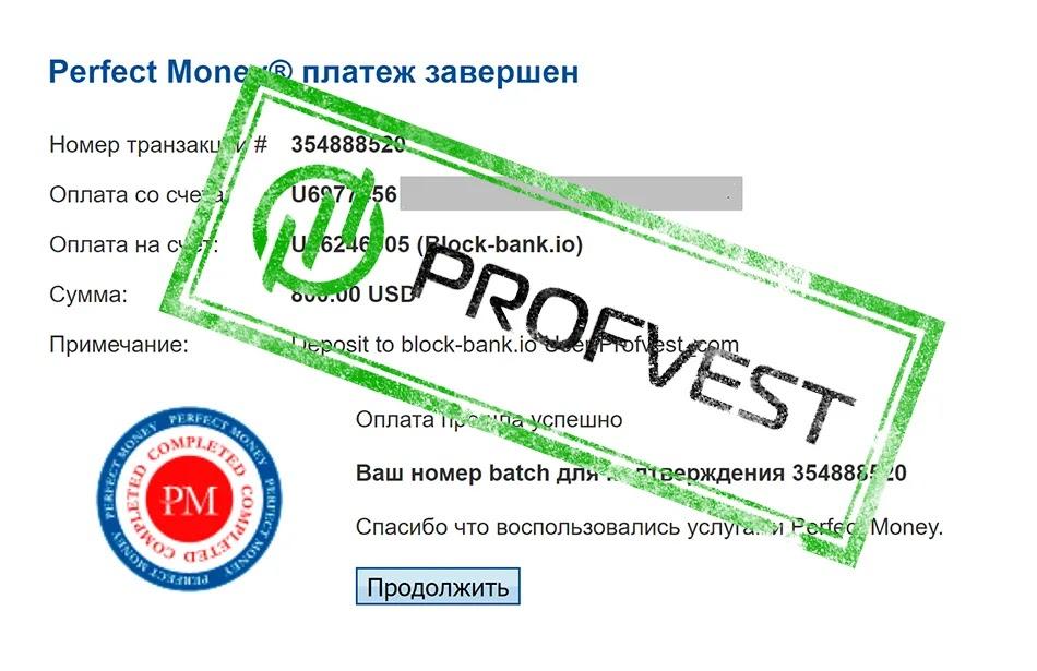 Депозит в Block Bank