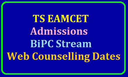 TS EAMCET 2019 - Admissions for Biotechnology, B Pharmacy, Pharma-D Courses & Web Counselling Dates /2019/07/ts-eamcet-2019-admissions-for-biotechnology-bpharmacy-pharmad-courses-and-web-counselling-dates-tseamcetb.nic.in.html