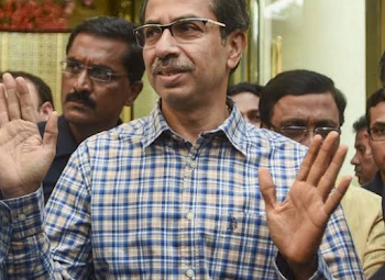 उद्धव ठाकरे कल महाराष्ट्र के मुख्यमंत्री पद की लेंगे शपथ, थोराट और जंयत पाटिल होंगे डिप्टी CM