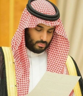 In Latest Reform, Saudi Arabia Abolishes Flogging As Punishment