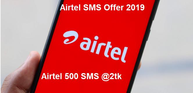 Airtel SMS Offer 2019 | Airtel 500 SMS @2tk - AllsimofferBD