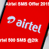 Airtel SMS Offer 2019 | Airtel 500 SMS @2tk