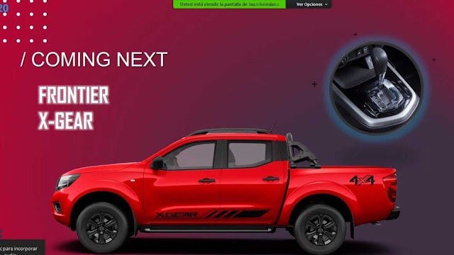 Nissan Frontier X-Gear Nissan-frontier-x-gear