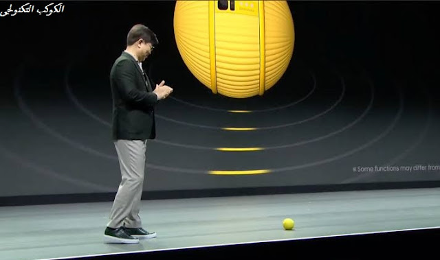 "Ballie"" - samsung new robot"