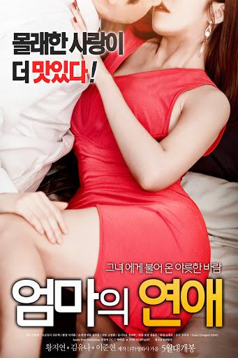 Mommy's Lover Full Korea Adult 18+ Movie Online