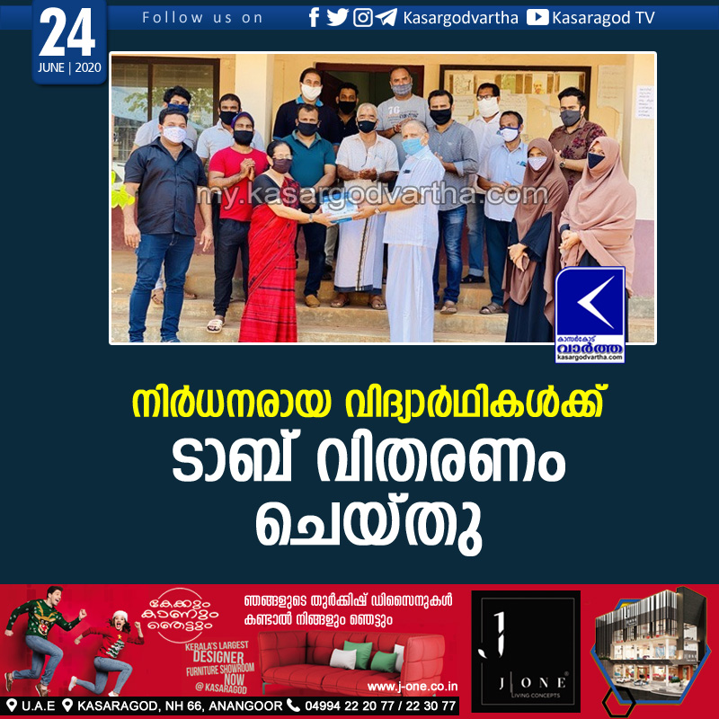Kerala, News, Tab distributed to underprivileged students