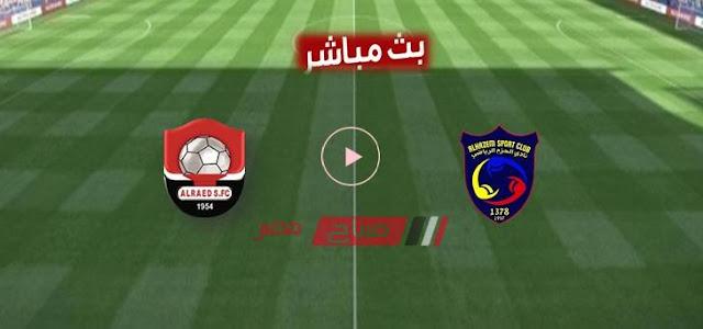 مشاهدة مباراة الحزم والرائد بث مباشر اليوم الجمعة 22-11-2019 في الدوري السعودي